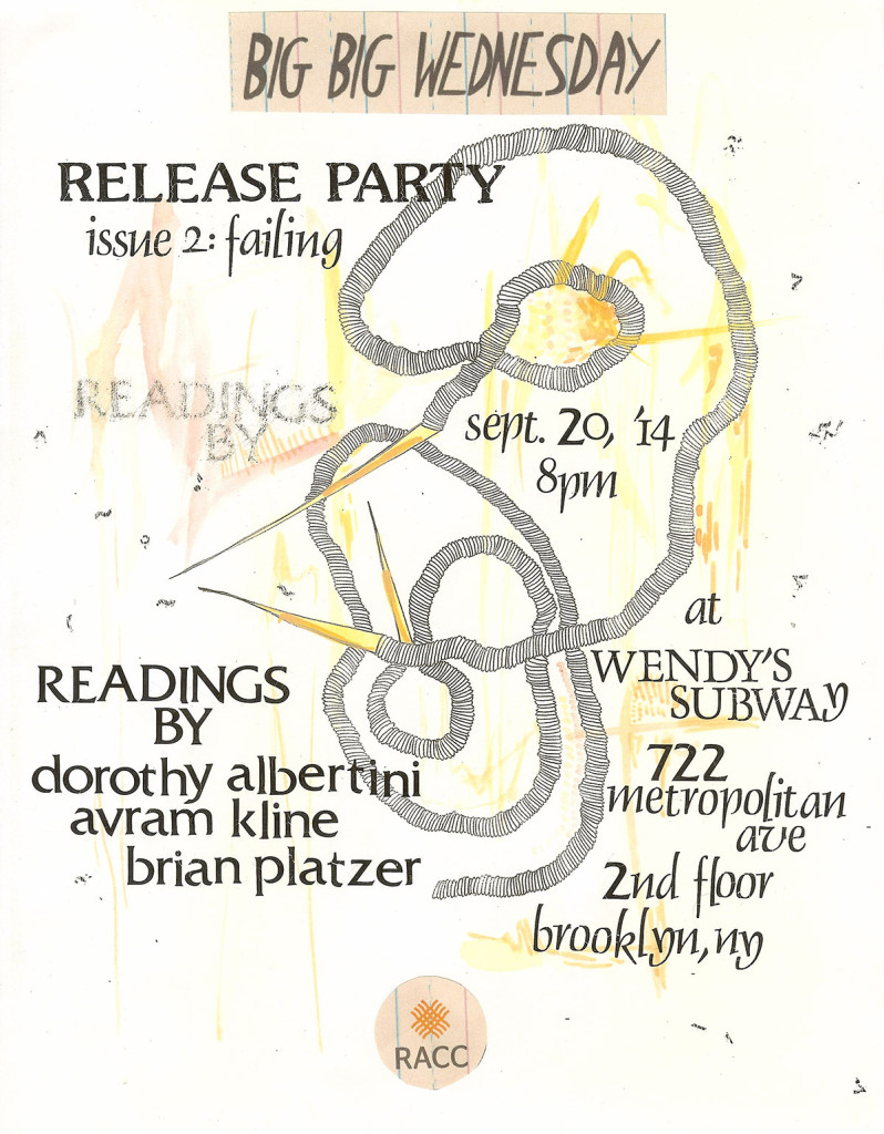 nyc party flyer1
